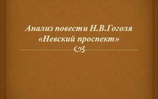 Женские образы в романе «обломов» (и. гончаров)