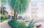 Стихи с. а. есенина о природе