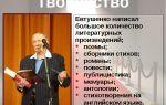 Сочинение: жизнь и творчество е. а. евтушенко