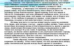 Сочинение 15.3 «что такое счастье» по тексту бондарева