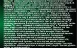 Сочинение: смысл романа «преступление и наказание»  (ф. м. достоевский)