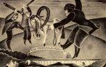 Сны в романе ф. м. достоевского «преступление и наказание»