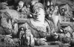 Анализ романа «гаргантюа и пантагрюэль»