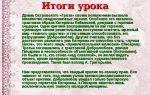 Нравственные итоги в пьесе «гроза» (островский)