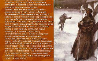 Равнодушие и отзывчивость в повести «шинель» (н. гоголь)