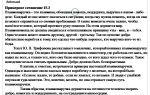Сочинение 15.3 «что такое взаимовыручка» по тексту айне
