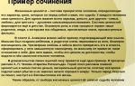 Сочинение 15.3 «что такое жизненные ценности» по тексту шахназарова