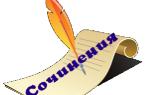 Сочинение на тему: поэзия «серебряного века»