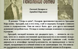 Водяное общество в романе м.ю. лермонтова «герой нашего времени»