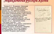 Сочинение 15.3 «что такое материнская любовь» по тексту астафьева
