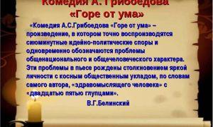 Владимир набоков: тоска по родине в романе «машенька»