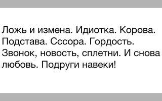 Анализ романа толстого «анна каренина»