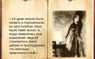 Уроки мармеладова в романе достоевского «преступление и наказание»