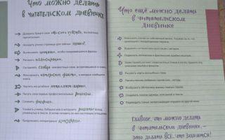 Отзыв о рассказе «людочка» для читательского дневника