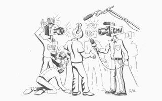 Сатирическая и нравоучительная журналистика аддисона и стила