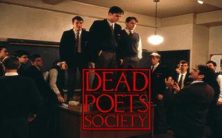 Рецензия на фильм «общество мертвых поэтов»