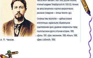 Очень краткое содержание рассказа «тоска» для читательского дневника (а. п. чехов)