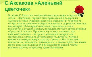 Краткое содержание романа «белая гвардия» по главам (м. а. булгаков)