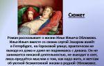 Краткое содержание повести «а зори здесь тихие» (б. васильев)