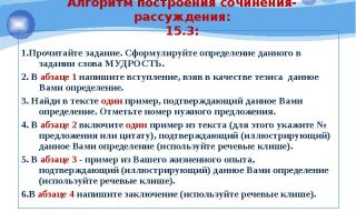 Сочинение 15.3: проблема сохранения языка по тексту жаровой