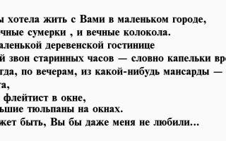 Подборка: стихи м. цветаевой о любви к мужчине
