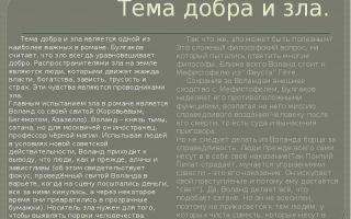 Отзыв о фильме «расплата» с беном аффлеком