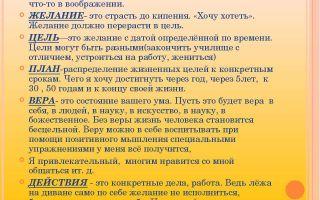 Краткое содержание повести «барышня–крестьянка» для читательского дневника (а.с. пушкин)