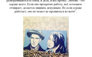 Все стихи маяковского о любви в одной подборке
