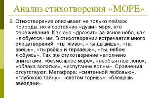 Мой любимый поэт серебряного века (маяковский)