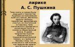 Сочинение: смысл стихотворения пушкина «поэт»