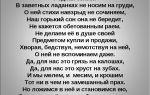 Анализ стихотворения «родная земля» (а. а. ахматова)