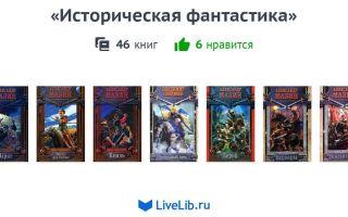 Русский характер в рассказе м. шолохова «судьба человека»