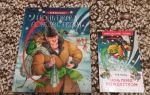Топ-10 книг перед рождеством