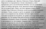Аргументы на тему: доброта и жестокость в романе «отцы и дети» (и. с. тургенев)