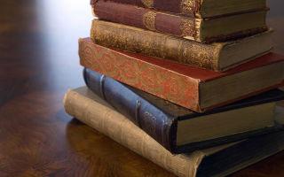 Подборка «умных» книг