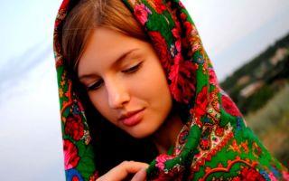 Лучше красота верности или красота внешности?