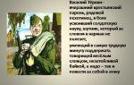 Характеристика василия теркина (героя одноименного произведения твардовского)