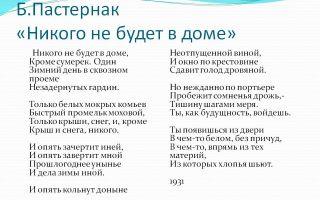 Краткое содержание «бородино» и отзыв для читательского дневника (м. ю. лермонтов)