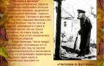 Анализ рассказа чехова «человек в футляре»