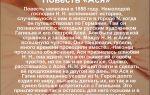 Краткое содержание повести тургенева «ася» по главам