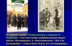Краткое содержание поэмы «размышления у парадного подъезда» для читательского дневника (н. а. некрасов)