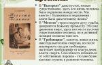 Анализ повести «выстрел» (а.с. пушкин)